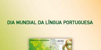CTT Dia Mundial da Língua Portuguesa