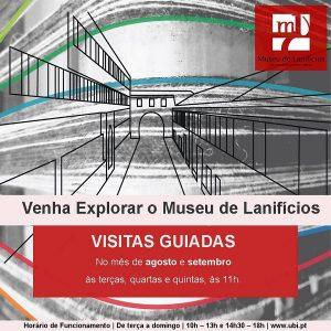 Museu_Lanificios_Verao_2020