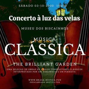 concurso_musica_classica_museu_biscainhos
