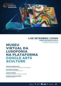 museu_virtual_lusofonia