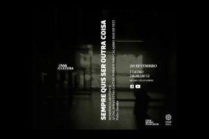 teatro_casa_museu_julio_dinis_2020
