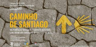 coloquio_caminho_santiago_castelo_branco_2020