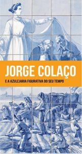 exp_jorge_colaco_mnazulejo_lx_2020