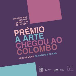 premio_arte_chegou_colombo_2020