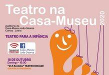 teatro_casa_museu_joao_soares_2020