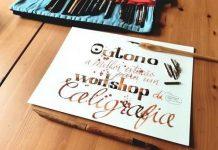 workshop_antiframe