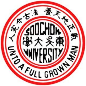 Soochow university_china