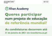 khan_academy_universidade_coimbra