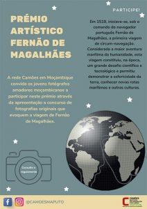 premio_artisitico_fernao_magalhaes