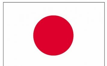 embaixada_japao