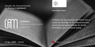 portal_caminho_universidade_minho