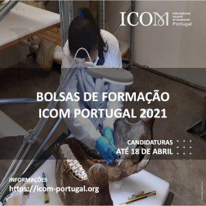 bolsas_icom_portugal_2021