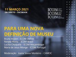 debate_icom_definicao_museu
