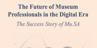 museu_project