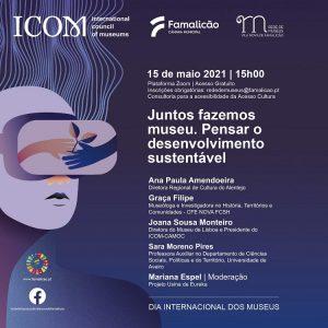 conferencia_digital_famalicao_dim2021