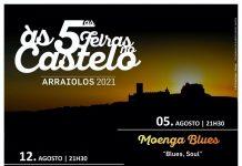 5feiras_castelo_arraiolos