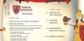 forum_romano_ansiao_2021