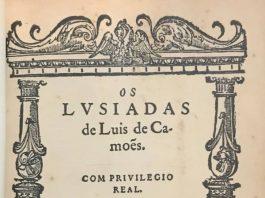 lusiadas_camoes