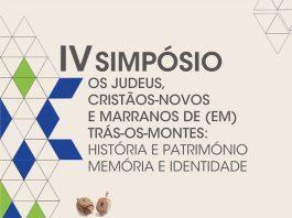 simposio_judaismo